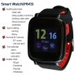 Sport Smart Watch Professional Waterproof Bluetooth Call OEM SmartWatch